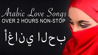 Video Arabic Love Songs | Non Stop | Full Album MP3, 3GP, MP4, WEBM, AVI, FLV Juni 2018