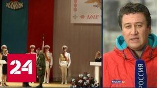 Донецкие депутаты поздравили защитников на передовой