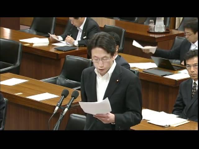 H23.5.25 内閣委員会