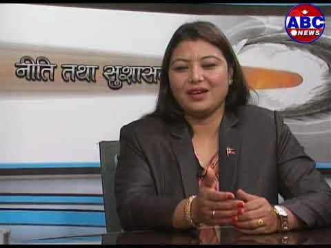 (कार्यक्रम :- निती तथा सुशासन, दक्षिणकाली नगरपालिका का गतिविधीहरु (Niti Tatha Susasan) - Duration: 34 minutes.)