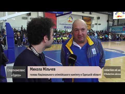 80 команд – в Одессе создали самую большую в Украине городскую баскетбольную лигу среди школьников