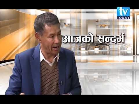 (Parsuram Shrestha, Kendriya Saryasamitee Sadasya, Nepal Rastriya Byawasayi Mahasang - Duration: 26 minutes.)