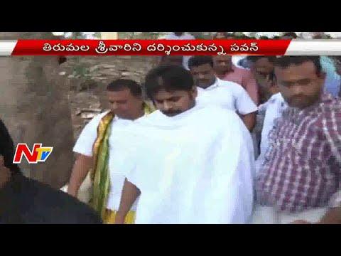 Pawan Kalyan visit Tirumala after Vinod Family Condolences