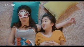 Nonton  Sub   Ep03   There   S No Way A Grandma Like This Exists   Lily Fever Film Subtitle Indonesia Streaming Movie Download