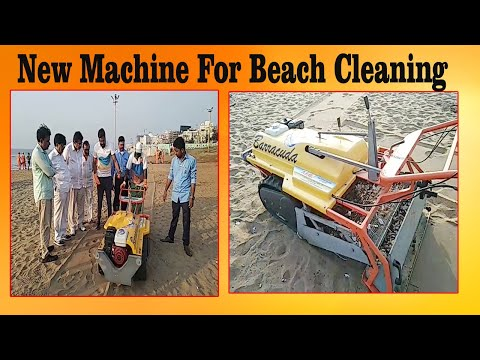New Machine For Beach Cleaning at Rushikonda & RK Beach in Visakhapatnam