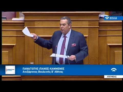 Video - Γ. Κατρούγκαλος: Εισαγγελέας θα εξετάσει τα έγγραφα Καμμένου και τον τρόπο κτήσης τους