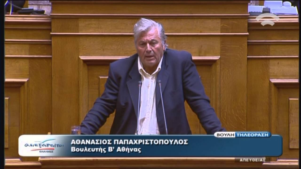 A. Παπαχριστόπουλος (Ειδ. Αγορητής ΑΝΕΛ)(Μεταρρύθμιση ασφαλιστικού-συνταξιοδοτικού)(7/05/2016)