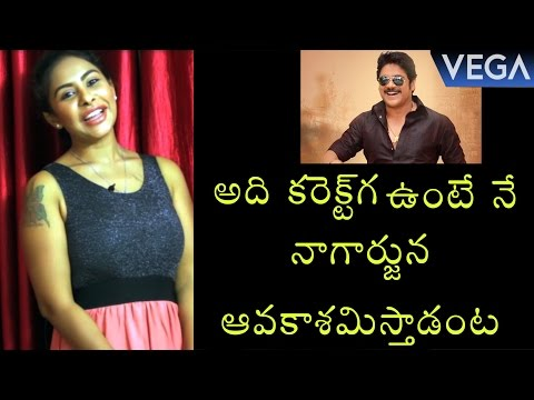 Actress Sri Reddy About How Getting a Chance With Nagarjuna || Latest Celebrities Interview