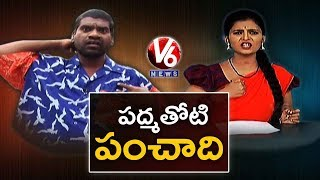 Bithiri Sathi Silly Arguments | Sathi Funny Conversation With Padma | Teenmaar News