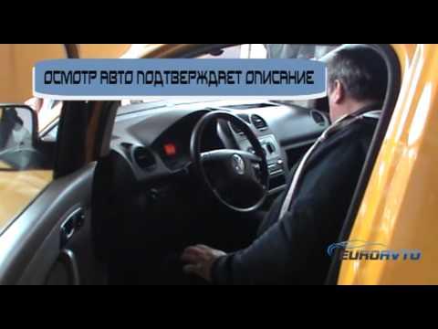 Авто авито москвич корейские авто в