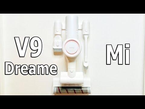 Лучший Автономный Пылесос От Xiaomi Dreame V9 I ОН СУПЕР ТОП