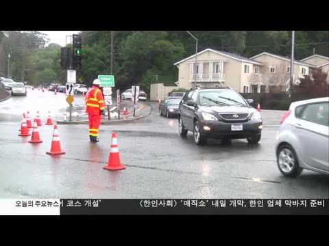 """""""정전에 한파까지…"""" 폭우 후유증 2.20.17 KBS America News"""