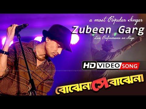 Video Bojhena Shey Bojhena | Prem Amar | Soham | Payel | Best Singing Perfromance Zubeen Garg download in MP3, 3GP, MP4, WEBM, AVI, FLV January 2017