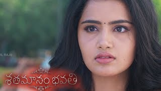Nonton Sharwanand says he is not in love with Anupama - Shathamanam Bhavathi Film Subtitle Indonesia Streaming Movie Download