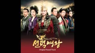 Video Queen Seon Deok - (Main Title - Extended Version) MP3, 3GP, MP4, WEBM, AVI, FLV Maret 2018