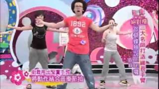 莎莎網 Sasa.com - 女人我最大 2010.04.16 三大名師瘦手臂