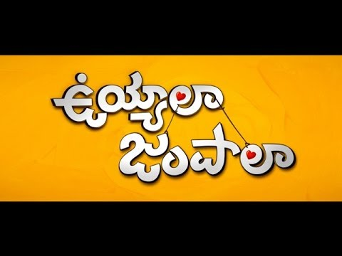 Videos Trailers Uyyala Jampala Trailer HD