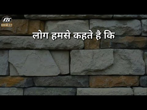 Best quotes - Best Motivational Quotes Hindi Status Life Inspiring Hindi Status Lines Video, Positive Thought