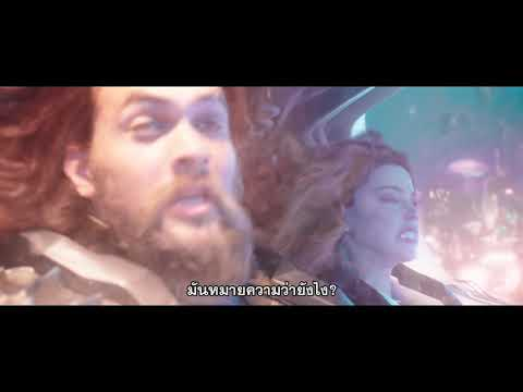 Aquaman - Battle Number 1 Review (ซับไทย)