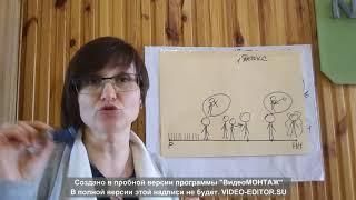 Реабилитация наркозависимых в Нарконон-Киев