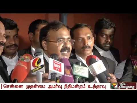 Chennai-High-Court-graunted-bail-to-Parivendhar-in-Madhan-Case