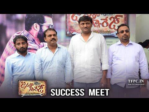 Janatha Garage Success Meet Video