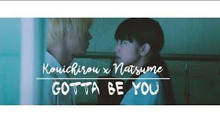 Nonton     Kouichirou    Natsume    Gotta Be You     Film Subtitle Indonesia Streaming Movie Download