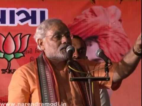 Shri Narendra Modi speaking at Vivekananda Yuva Vikas Yatra, Patlad