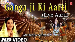 Video Ganga Dussehra 2019 I Ganga Aarti live from Haridwar I ANURADHA PAUDWAL I Maa Ganga Poojan Live download in MP3, 3GP, MP4, WEBM, AVI, FLV January 2017