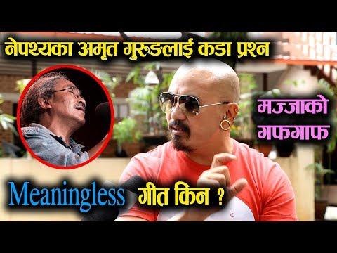 (नेपथ्यका Amrit Gurung लाई Dilli Phombo को कडा प्रश्न Meaningless गीत किन ??    Mazzako TV - Duration: 25 minutes.)