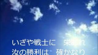 学会歌「ああ感激の同志あり」(東京の歌).SGI作詞山本伸一(池田大作)