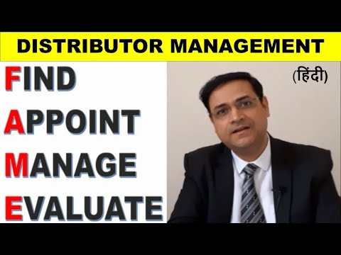 Distributor Management | Distributor kaise banaye | How To Find and Appoint FMCG Distributor