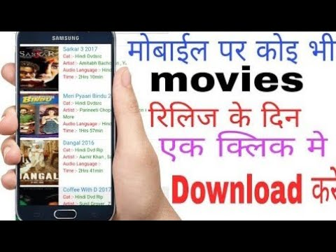 new movie kasie download kare aur dekhe #hd movie kasie full dekhe