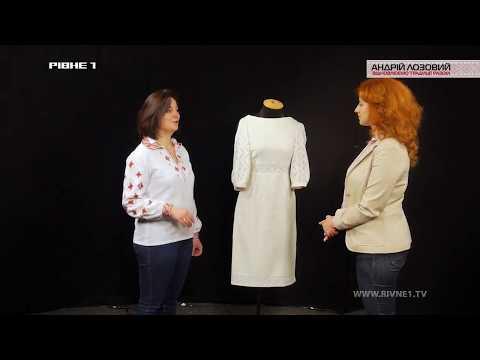Святковий вишиваний одяг Полісся - у новому проекті від Рівне 1 [ВІДЕО]