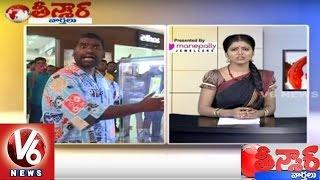 Video Bithiri Sathi Funny Conversation With Savitri On SHE Teams   Teenmaar News   V6 News MP3, 3GP, MP4, WEBM, AVI, FLV Desember 2018