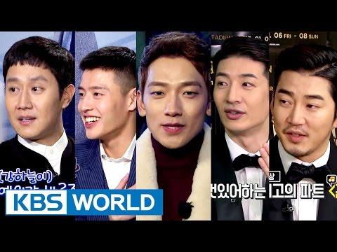 Entertainment Weekly   연예가중계 - G.O.D, Rain, Kang Haneul [ENG/中文字幕/2017.01.16]