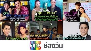 Station Sansap 21 April 2014 - Thai Talk Show