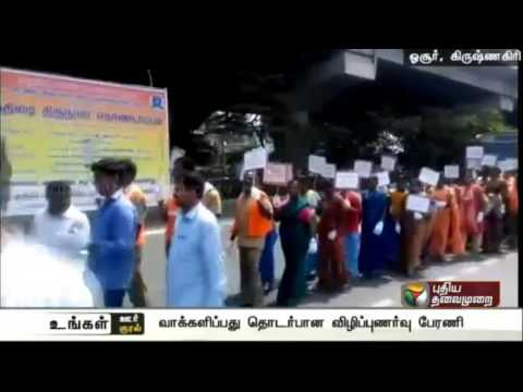 Voters-awareness-rally-held-in-Krishnagiri