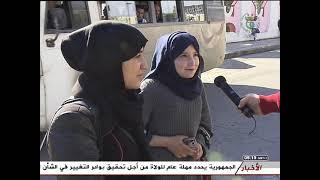 برنامج في التأني السلامة من تقديم محمد حجيج