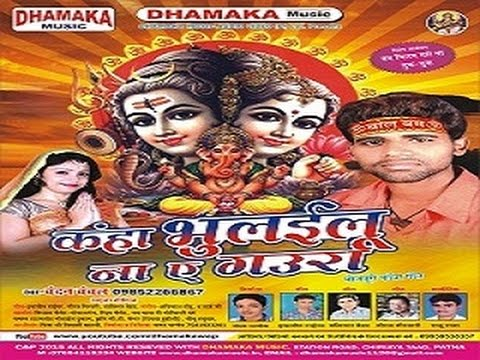 Video Jal Dhaare Aso Devghar Me Pujwa Jaale Re Bhauji (Chandan chanchal) download in MP3, 3GP, MP4, WEBM, AVI, FLV January 2017