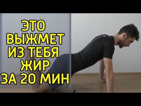 Упражнения для
