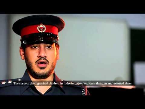 برنامج الأمن التلفزيوني الحلقة التاسعة 2015/10/29