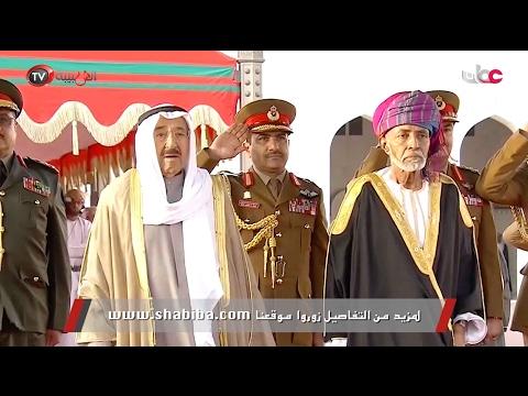 عمان اليوم - جلالة السلطان يستقبل سمو أمير دولة الكويت