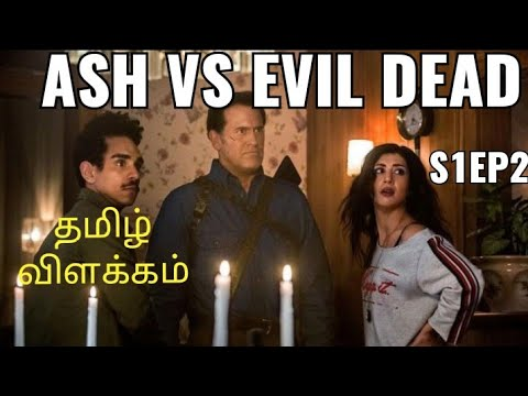 Ash vs Evil dead season 1 Episode 2||Web series Tamil Explanation and Review||mystery div