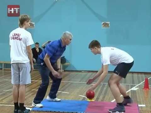В Великом Новгороде продолжается региональный этап всероссийского конкурса среди учителей физической культуры