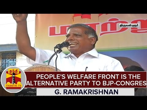 Peoples-Welfare-Front-is-the-Alternative-Party-To-BJP-02-03-2016