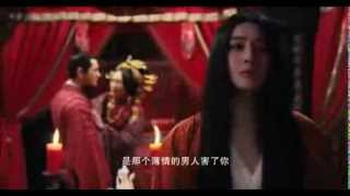 Nonton The White Haired Witch Of Lunar Kingdom 2014 Trailer Film Subtitle Indonesia Streaming Movie Download