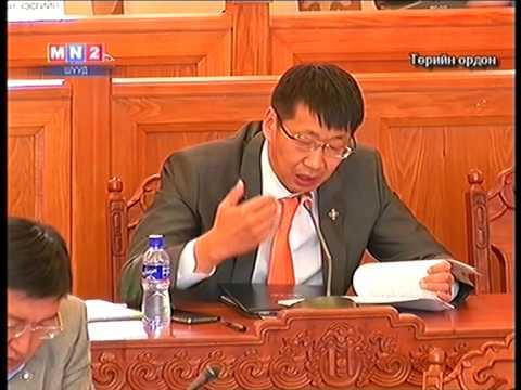 Монгол хэлний тухай хууль батлагдлаа