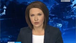 цепи видео вести россия 24 от 14 сентября 2017 пыток Размеры порноархива