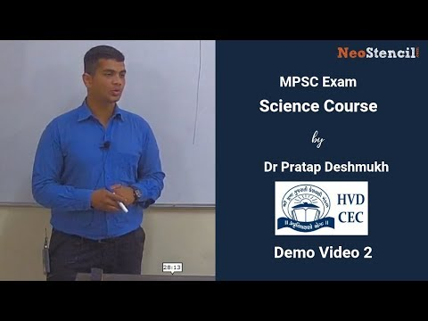 Science Course by H.V Desai Competitive Exam Centre | MPSC Exam | NeoStencil | Demo Video 2